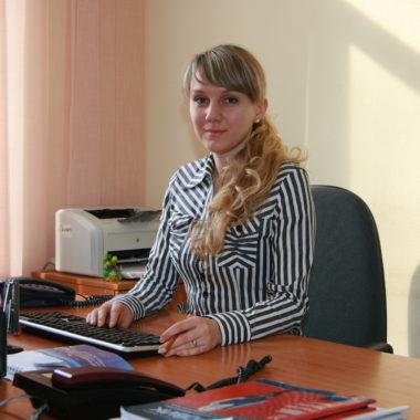 Бредун Наталія Валеріївна